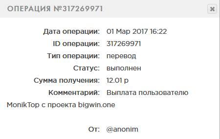 http://moniktop.ru/img/viplati_ferm/119/1397.jpg