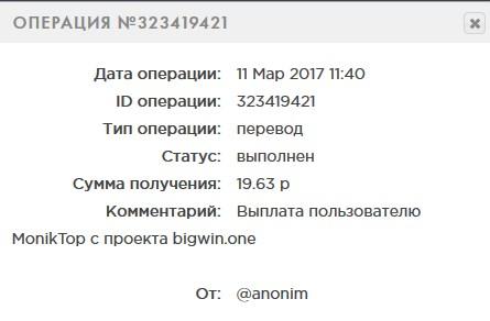 http://moniktop.ru/img/viplati_ferm/119/1506.jpg