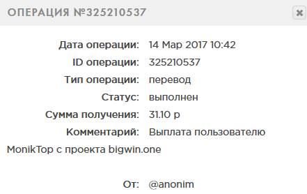 http://moniktop.ru/img/viplati_ferm/119/1530.jpg
