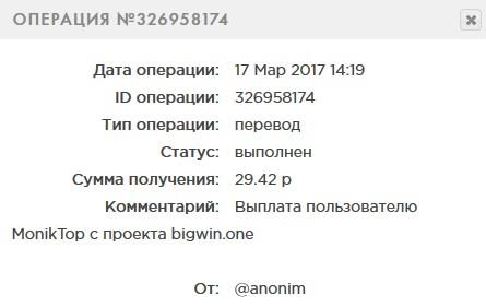 http://moniktop.ru/img/viplati_ferm/119/1555.jpg