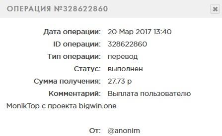 http://moniktop.ru/img/viplati_ferm/119/1593.jpg