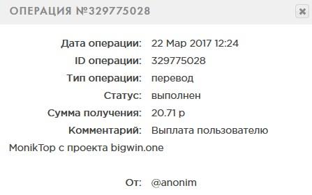 http://moniktop.ru/img/viplati_ferm/119/1621.jpg