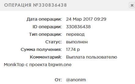 http://moniktop.ru/img/viplati_ferm/119/1650.jpg