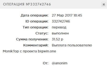 http://moniktop.ru/img/viplati_ferm/119/1704.jpg