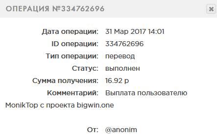 http://moniktop.ru/img/viplati_ferm/119/1763.jpg