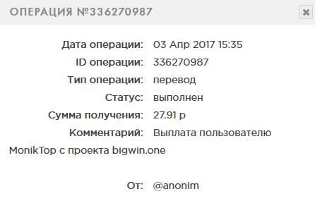 http://moniktop.ru/img/viplati_ferm/119/1786.jpg