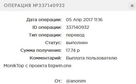 http://moniktop.ru/img/viplati_ferm/119/1806.jpg