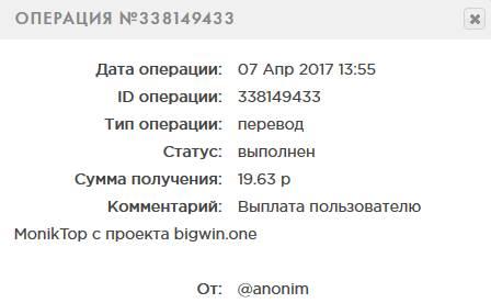 http://moniktop.ru/img/viplati_ferm/119/1828.jpg