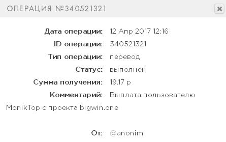 http://moniktop.ru/img/viplati_ferm/119/1875.png