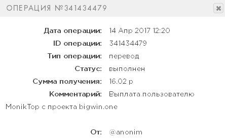 http://moniktop.ru/img/viplati_ferm/119/1899.jpg