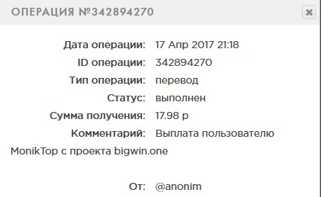 http://moniktop.ru/img/viplati_ferm/119/1933.jpg