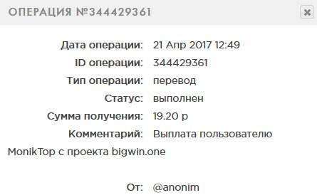 http://moniktop.ru/img/viplati_ferm/119/1983.jpg