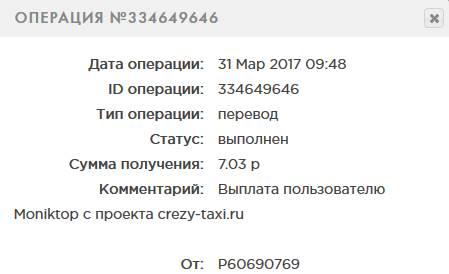 http://moniktop.ru/img/viplati_ferm/151/1757.jpg