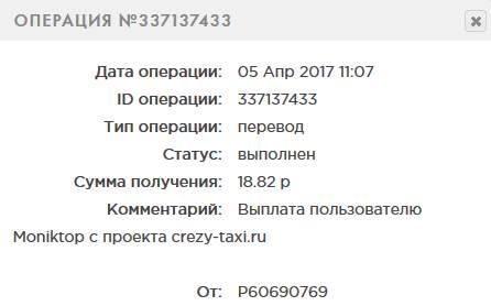 http://moniktop.ru/img/viplati_ferm/151/1801.jpg