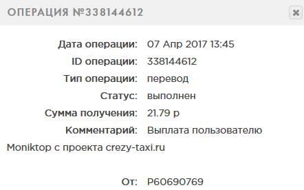 http://moniktop.ru/img/viplati_ferm/151/1823.jpg