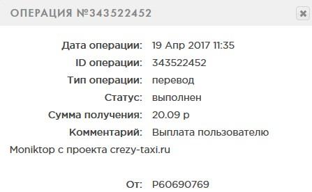 http://moniktop.ru/img/viplati_ferm/151/1955.jpg