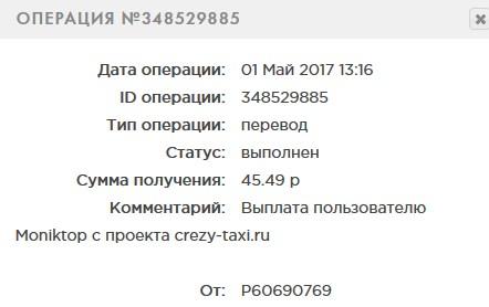 http://moniktop.ru/img/viplati_ferm/151/2106.jpg