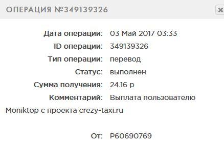 http://moniktop.ru/img/viplati_ferm/151/2142.jpg