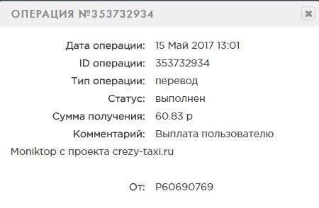 http://moniktop.ru/img/viplati_ferm/151/2286.jpg