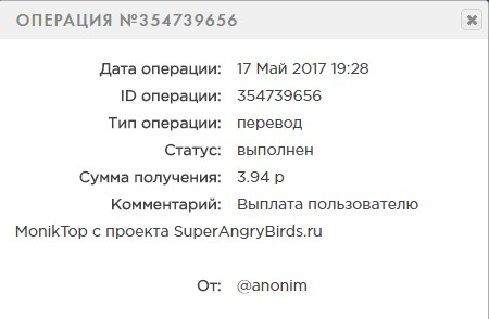 SuperAngryBirds