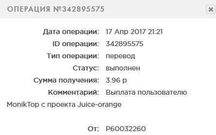 http://moniktop.ru/img/viplati_ferm/63/1930.jpg