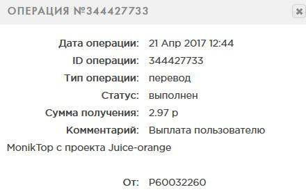 http://moniktop.ru/img/viplati_ferm/63/1980.jpg