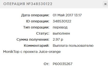 http://moniktop.ru/img/viplati_ferm/63/2107.jpg