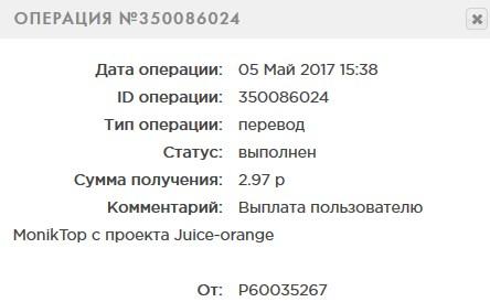 http://moniktop.ru/img/viplati_ferm/63/2182.jpg