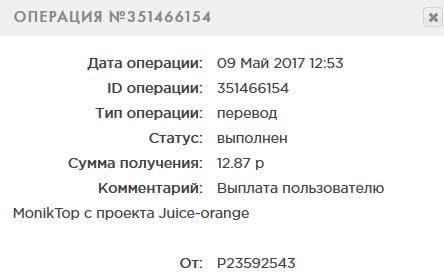 http://moniktop.ru/img/viplati_ferm/63/2216.jpg