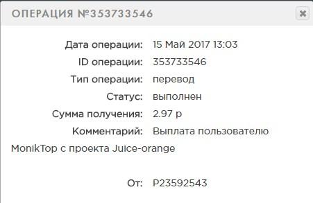 http://moniktop.ru/img/viplati_ferm/63/2287.jpg