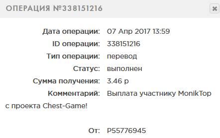 http://moniktop.ru/img/viplati_ferm/93/1830.jpg