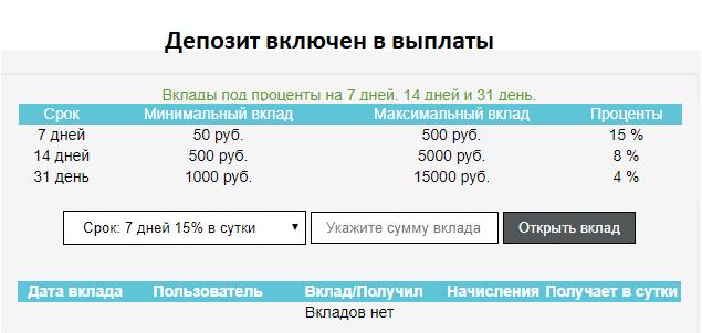https://moniktop.ru/upload/marketing/840.png
