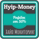 Реклама и заработок hyip-money